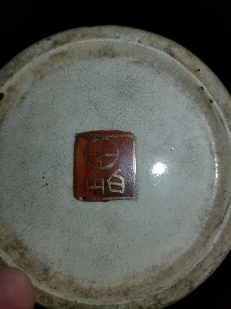 How To Read Satsuma Marks | Satsuma Pottery
