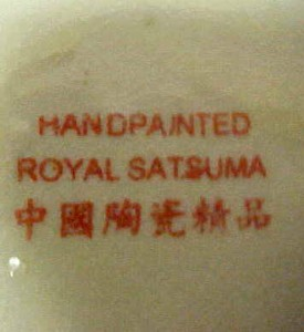 example of a royal satsuma marking