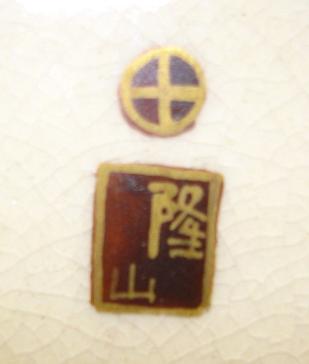 ryuzan satsuma vas marking